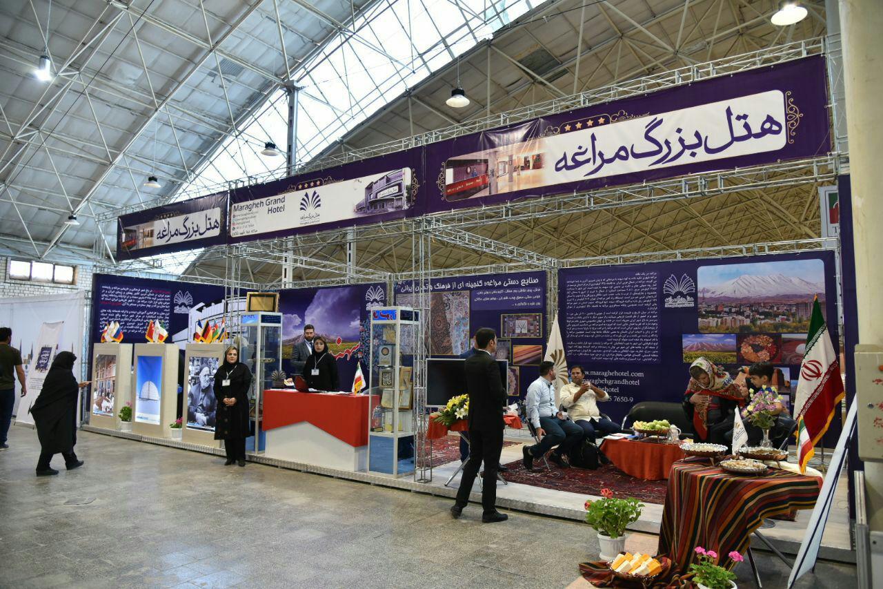 نمایشگاه گردشگری تبریز بستر مناسبی برای معرفی ظرفیت های ویژه مراغه