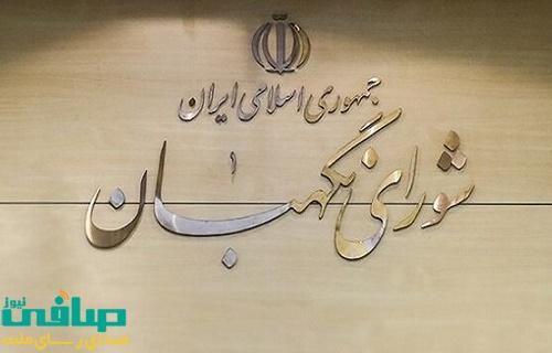 ایستادگی ملت ایران، دشمنان انقلاب را عصبانی کرده است
