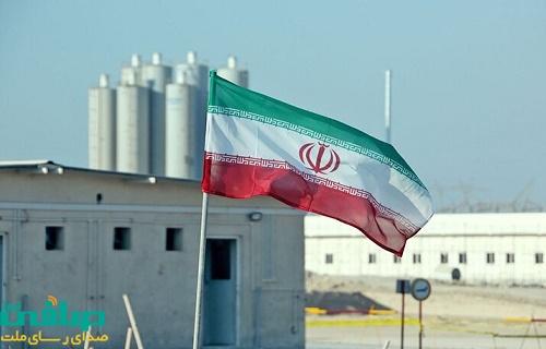 اقداماتی که ایران از پنجم اسفند متوقف میکند