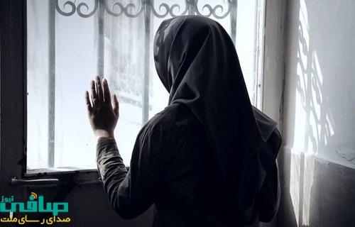 تجاوز به خانم مزوندار در شب زلزله تهران