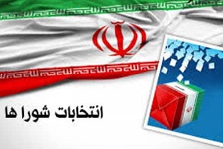 جزئیات آرای شورای شهر تهران اعلام شد