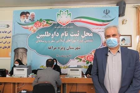 نحوه ثبت نام برای انتخابات شورای اسلامی شهر مراغه