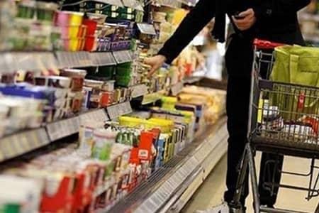 وضعیت بازار کالاهای مصرفی در آستانه ماه مبارک رمضان