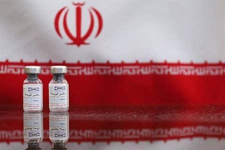 ورود حجم زیادی از واکسنهای ایرانی کرونا به بازار در شهریور ماه