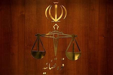 مصوبه کمیسیون قضایی برای علنی برگزار شدن دادگاههای اخلالگران اقتصادی