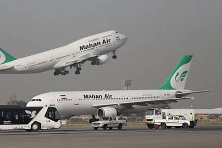 اعلام برنامه پروازهای فرودگاه تبریز ویژه ایام اربعین
